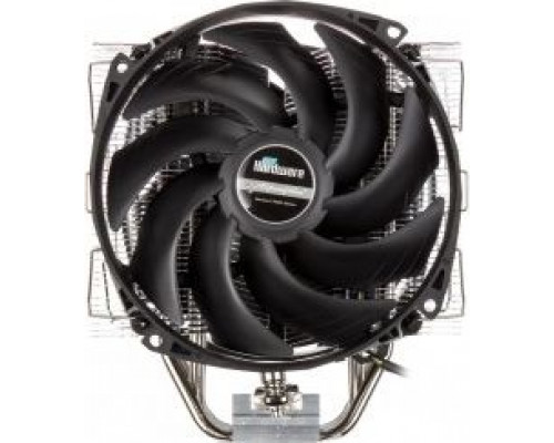 Alpenfohn Brocken 2 PCGH Edition CPU cooling (84000000136)