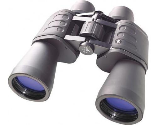 Bresser Hunter 7x50 (11-50750)