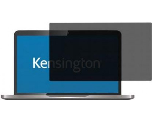Kensington  2 way removable 12.5'' Wide 16:9 (27,7x15,6cm)
